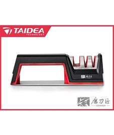 Taidea kuchynský brousek na nože TG1705